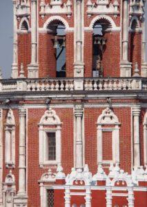 Варлаама и Иоасафа церковь